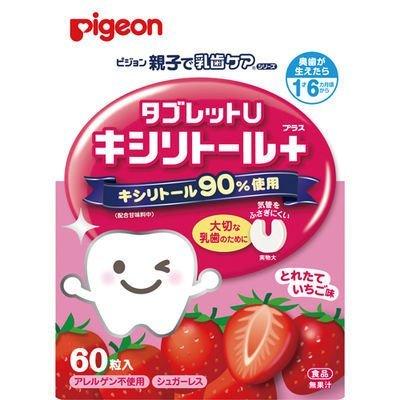 可愛的防蛀牙糖 (貝親)