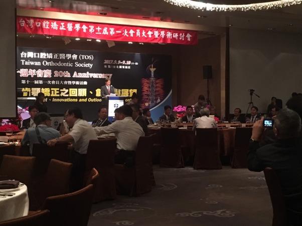 台灣口腔矯正醫學會第11屆會員大會