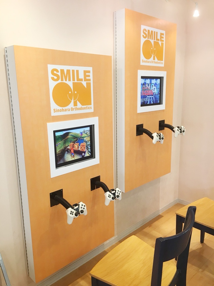 日本兵庫県伊丹市 篠原範行診所 Smile on Orthodontic clinic
